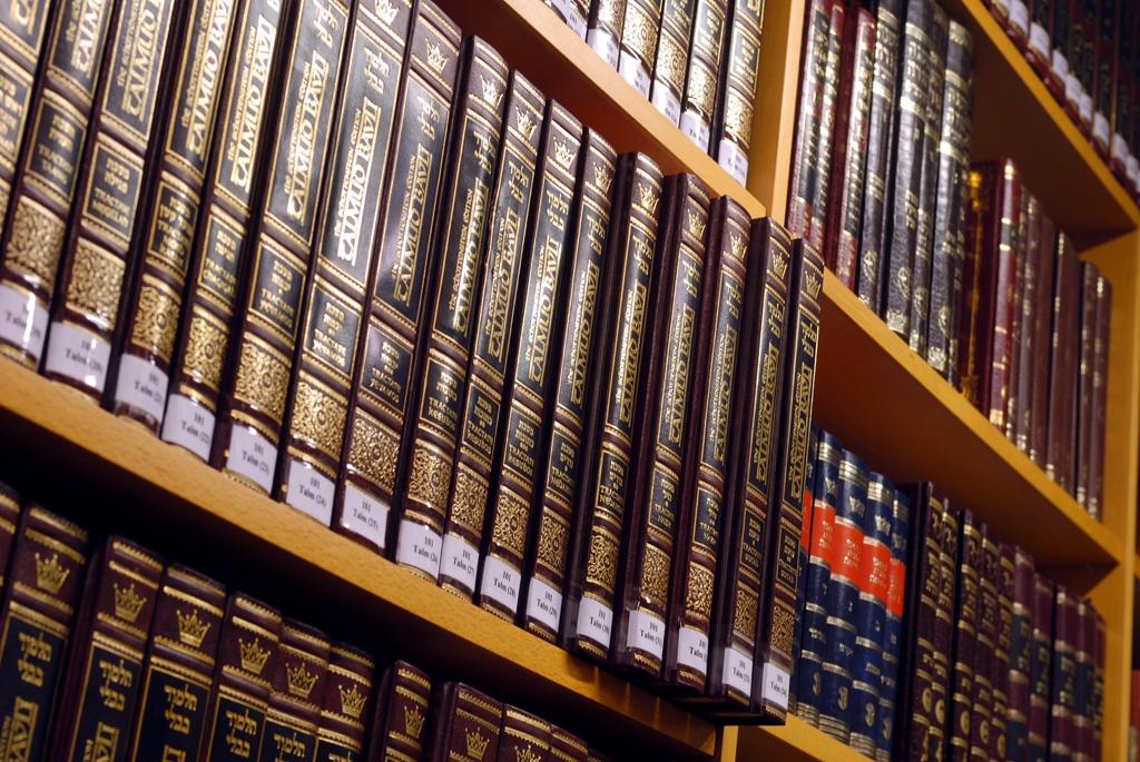 Библиотека.СС
