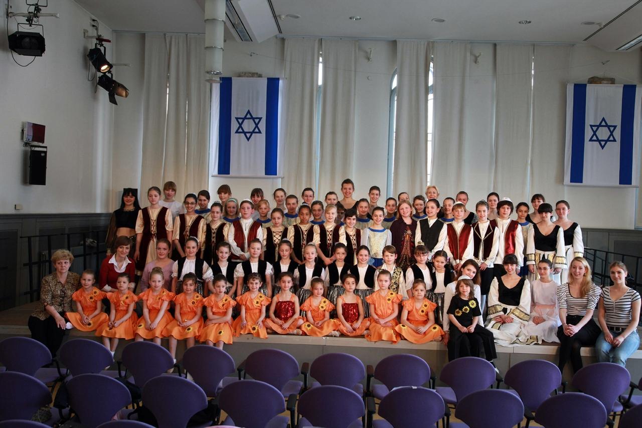 Jüdische frau kennenlernen